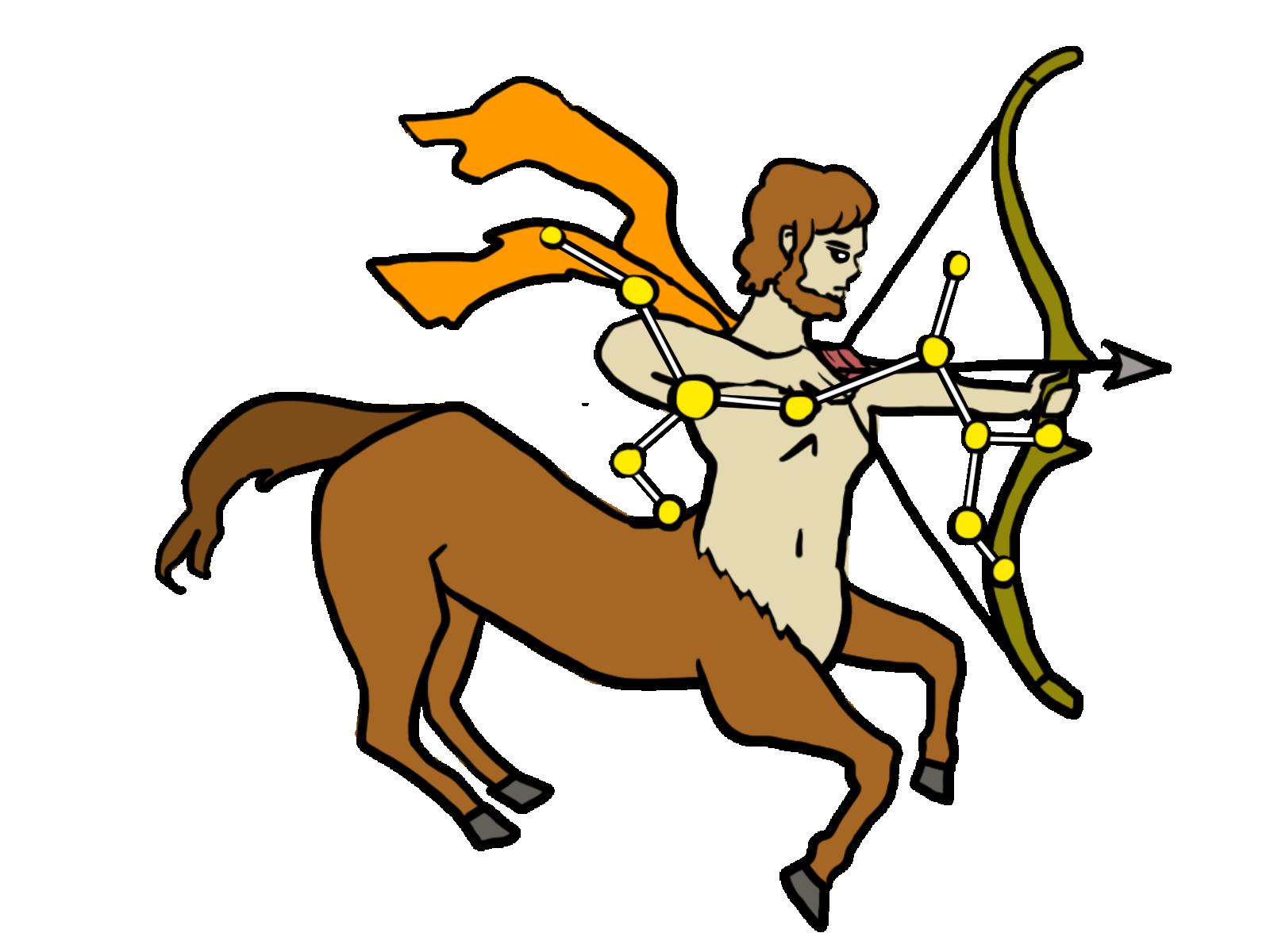 弓矢をかまえるケンタウロス、射手座。