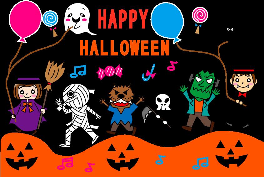 かぼちゃのお化けから狼男、死神にフランケンシュタイン、ハロウィーンでお馴染みのモンスターが大集合。「ハッピーハロウィン」と書かれている