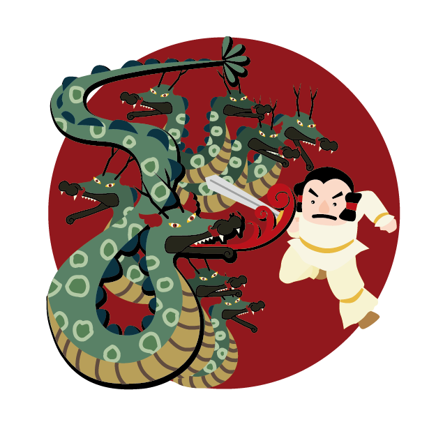 スサノオノミコトと激闘を繰り広げるヤマタノオロチ。8つの蛇としっぽがある。